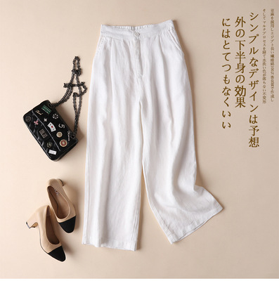 Women's Casual Cotton Wide-leg Pants Elastic Waist Soli