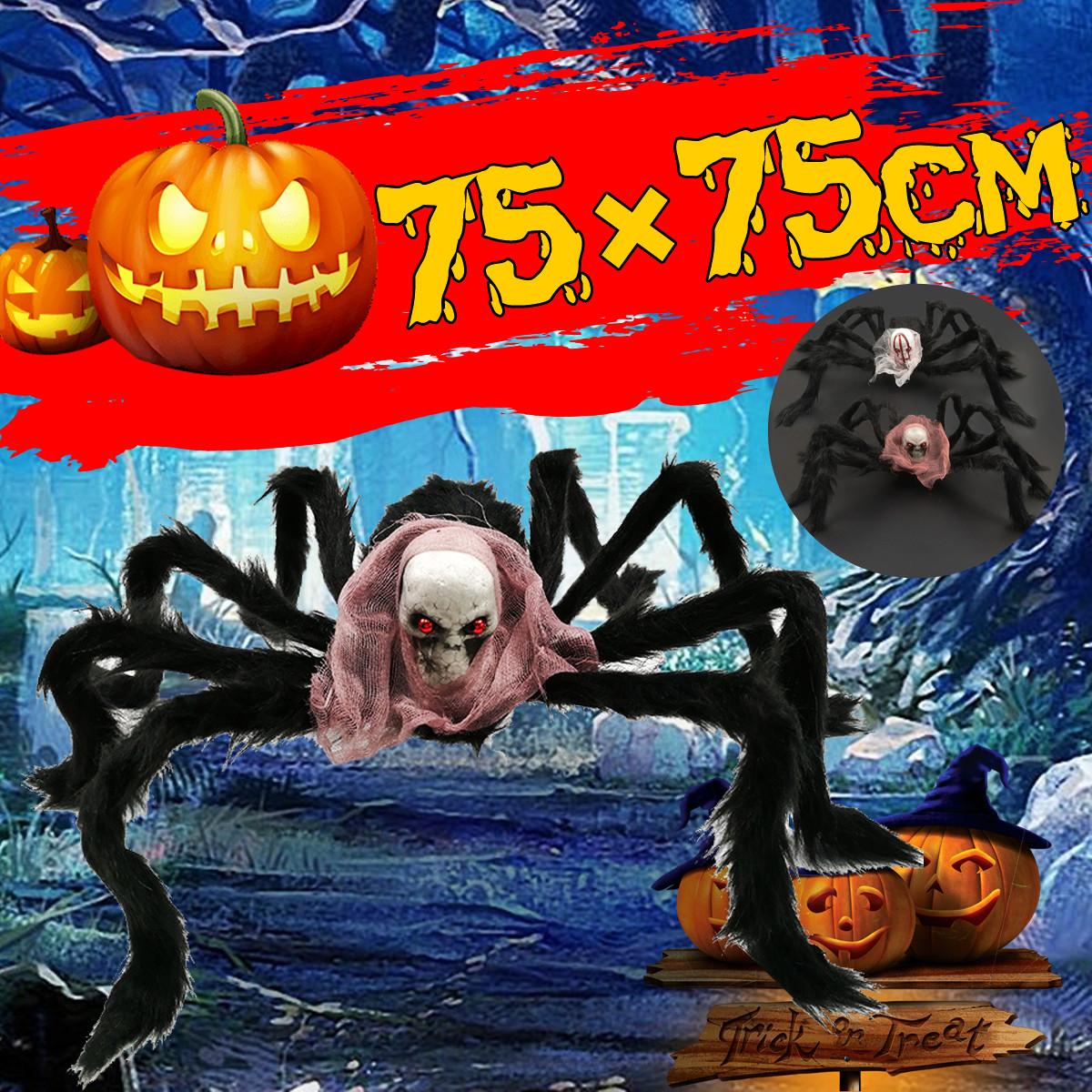 75*75cm Simulation Skull Ghost Head Plush Spider Spider Leg Straighten Horror Toy 5