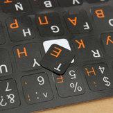 Etiqueta teclado russa para teclado preto