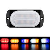 24W 12-24V 8LEDs Strobe Light Lamp Truck Light Guide Car Side Light RV