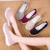 Women Mesh Breathable Easy Slip On Lazy Casual Flat Walking Shoes