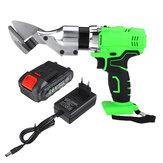 Akumulatorowe nożyczki elektryczne 26 V 990 W z baterią litową