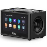 Soaiy K6 مكبر صوت بخاصية البلوتوث لاسلكي 20 واط فيديو مكبر صوت صغير محمول للكمبيوتر للسيارة الدعم راديو FM إنذار ساعةحائط LED شاشة