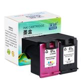 TIANSE 1 Pack 61XL 61 XL Cartouche d'encre de remplacement HP61 61 pour Encre HP Deskjet 1000 1050 1055 2000 2050 2512 3000 J110a J210a J310a 5530 4500