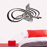 Islamic Vinyl Wall Decor Sticker Dining Kitchen Art Decal