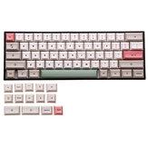 75 Anahtar 9009 Klavye Tuş Seti Mekanik Klavye için DSA Profili PBT Süblimasyon Tuşları