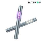 BlitzWolf BW-FUN9 UV Sterilamp Handheld Charging Household White LED Sterilization Lamp 2 in 1 Disinfection Lighting Lamp