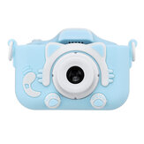 1200W 2 Inch HD Screen Chargeable Digital Camera Kids Toys Outdoor Photography