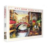 1000 Pièces Papier Puzzle Paysage Architecture Série Enfants Adulte Éducatifs Loisirs Jigsaw Puzzle Jouet