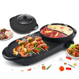 220V Electric Multi Cooker 2-IN-1 Hot Pot BBQ Oven Smokeless Non Stick Barbecue Roasting Baking Plate