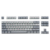 104 Keys Grey&White Keycap Set XDA Profile PBT DYE-Sub 2.25U 2U 1.75U Keycaps Compatible with GH60 GK61 GK64 87 96 104 Mechanical Keyboard