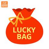 2020 Summer Prime Sale Lucky Bag-Xiaomi Selfie Sticks & Kanen Earphone