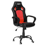 Douxlife® Classic GC-CL01 Gaming Chair Flexible Rocking Design with PU Material High Breathability Mesh Widened Seat for Home Office