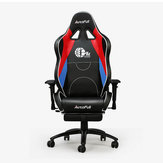 Office Chair Autofull Gaming Chair High Back Ergonomic PU Leather Swivel Chair Napping Folding Chair with Headrest and Lumbar Support
