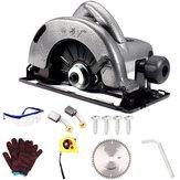 Raitool™1480W 7インチ電気円形鋸電気削り鋸加工機ツールセット