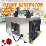 220V家のオゾン発電機の空気清浄器タイミングスイッチが付いている携帯用オゾン機械