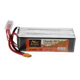ZOP POWER 14.8V 8000mAh 60C 4S Lipo-batterij met XT60-stekker