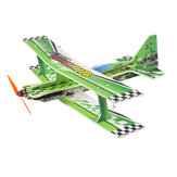 Dancing Wings Hobby E26 Ultimate 586MM 23inch Wingspan 3D RC Airplane Kit with Power System