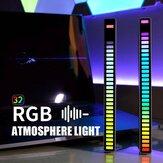 RGB USB 省エネランプ音声起動ピックアップリズムライト車のアンビエントランプ音楽雰囲気ライトゲームライト
