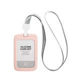 Jordan&Judy JJ-YD0010 1PC Silicone Work Card Holder with Lanyard Employee Name ID Card Cover Work Certificate Identity Badge Holder