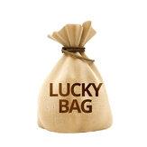 Banggood Lucky Bag - Opslagapparaten