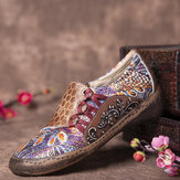 Retro Embossed Flower Fancy Colors Pattern Round Toe Sise Zipper Casual Flat Shoes