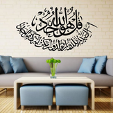 Halloween Islamic Wall Stickers Muslim Designs Stickers Wall Decor Decals Lettering Art Home Mural
