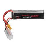 URUAV 7.6V 525mAh 80C 2S HV LiPo Battery XT30 Plug for RC Drone