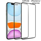 BlitzWolf 2db Flim For iPhone X / XR / XS/XS Max / 11/11 Pro/11 Pro Max iPhone 12/12 Pro/12 Mini / 12 Pro Max robbanásgátló teljes borítású edzett üveg képernyő Protector