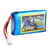 E-flite Blade 130X用の巨大電力7.4V 450mAh 50C 2S Lipoバッテリー