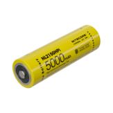 1Pcs NITECORE NL2150HPR 21700 5000mAh 15A Επαναφορτιζόμενη μπαταρία ιόντων λιθίου τύπου C για φακούς