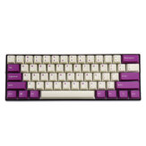 MechZone 108 Keys Milk Purple Keycap Set OEM Profile PBT Keycaps for 61/68/87/104/108 Keys Mechanical Keyboards