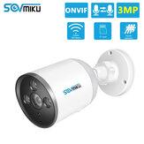 SOVMIKU SF05C 1080P Wifi Kamera IP Bullet ONVIF Outdoor Wodoodporna FHD Kamera bezpieczeństwa CCTV Two Way Audio APP Remote
