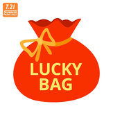 2020 Summer Prime Sale Lucky Bag-Battery & Charger