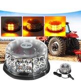 12V 32 LED Lampe d'avertissement d'urgence stroboscopique Beacon Lampe clignotante magnétique ambre