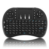 I8 Taïwanais 2.4G Wireless Mini Keyboard Touchpad Airmouse