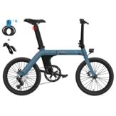 [EU Direct] FIIDO D11 11.6Ah 36V 250W 20 Inches Folding Moped Bicycle 25km / h أعلى سرعة 80KM-100KM عدد الأميال دراجة كهربائية