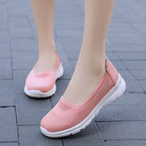 Femmes Mesh Respirant Slip On Soft Sole Casual Sneakers