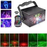 8W Sound Active Projector LED RGB Laser Stage Light DJ Disco KTV Show Lighting