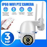 Bakeey 1080P 3MP HD Smart WiFi IP-camera Draadloos nachtzicht Tweeweg spraakoproep Smart Camera Beveiligingscamera