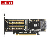 JEYI SK16 M.2 NVME SSD 3.0 NGFF PCI-E Expansion Card X4 Adapter B Key M Key MSATA Three-disk Version add on Card Suppor PCI Express 3.0 3 in 1 Dual 12v+3.3v