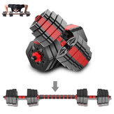 1 Pair 20/30/40kg Dumbbell Men's Home Fitness Removable Adjustable Strength Training Barbell Exercise Tools