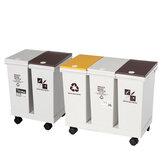 24 / 36L Papierkorb Mülleimer mit Rädern Müllabfuhr für die Wohnküche