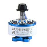 Sunnysky E-R2207 2207 1800KV 2580KV 3-4S Бесколлекторный мотор для RC Дрон FPV Racing CW Болт Тема
