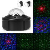 LED Laser Stage Projector Rechargeable Household For Wedding Birthday Party Lamp