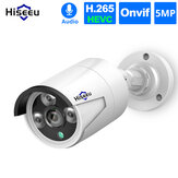 Hiseeu HB615 H.265 5MP Seguridad IP Cámara POE ONVIF al aire libre Impermeable IP66 CCTV P2P Video Cámara