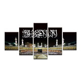 Canvas Wall Decorative Painting Print Mecca Hajj Islamic Wall Art Picture Home Decorations No Frame