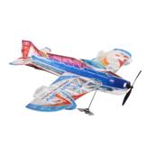 VIGORSKYマーキュリー850mm翼幅PPF3P 3DRC飛行機キット標準/スケルトンバージョン