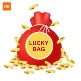 Xiaomi Lucky Bag - Produit de marque Xiaomi Eco-system