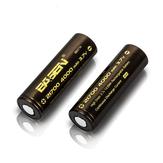 1PCS Basen 21700 30A 4000mah 3.7V High Drain Flat Top Battery